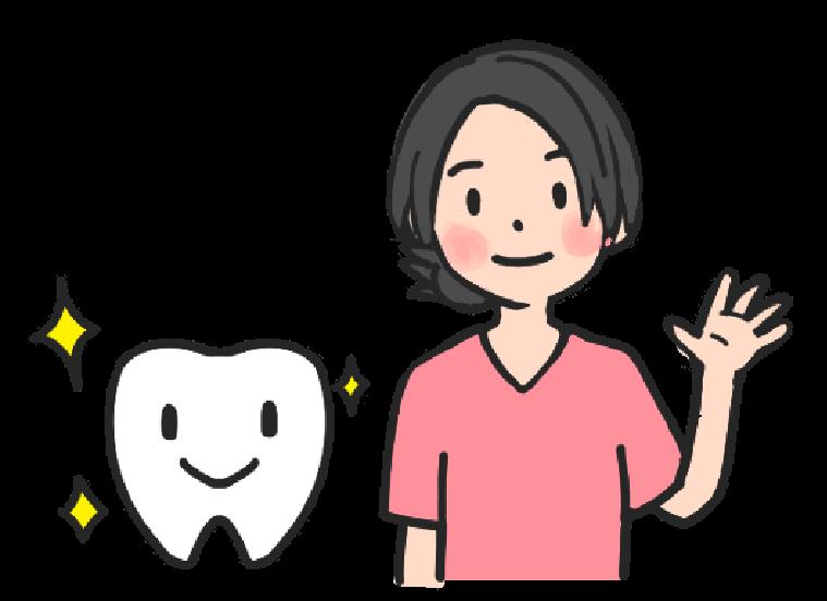 きらら訪問歯科クリニックで口腔ケア